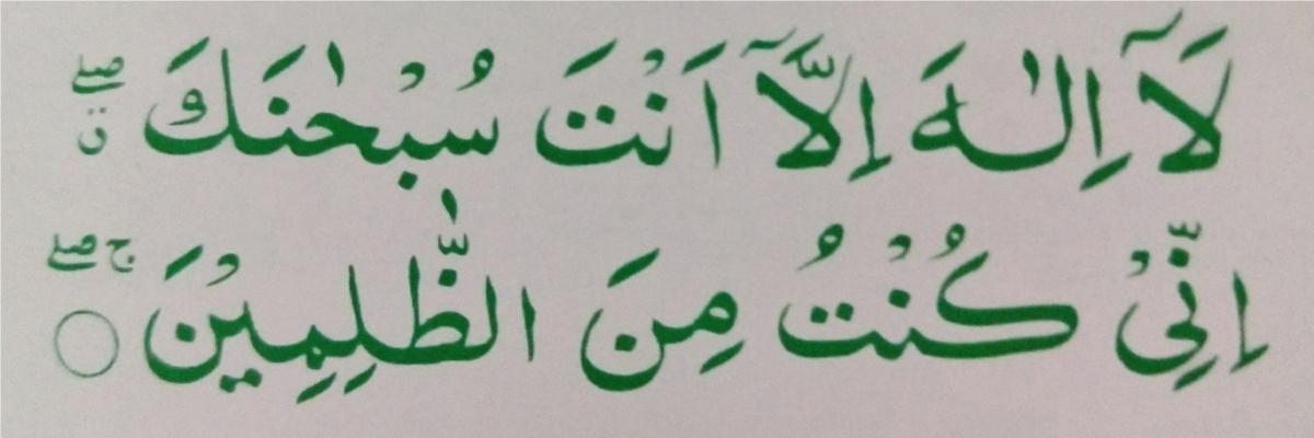 Har dua Jaldi qabool hone ki dua